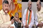 महाराष्ट्र: अदालत ने जारी किया सीएम चंद्रबाबू नायडू का गिरफ्तारी वारंट, बेटा बोला- पीएम मोदी और अमित शाह की साजिश