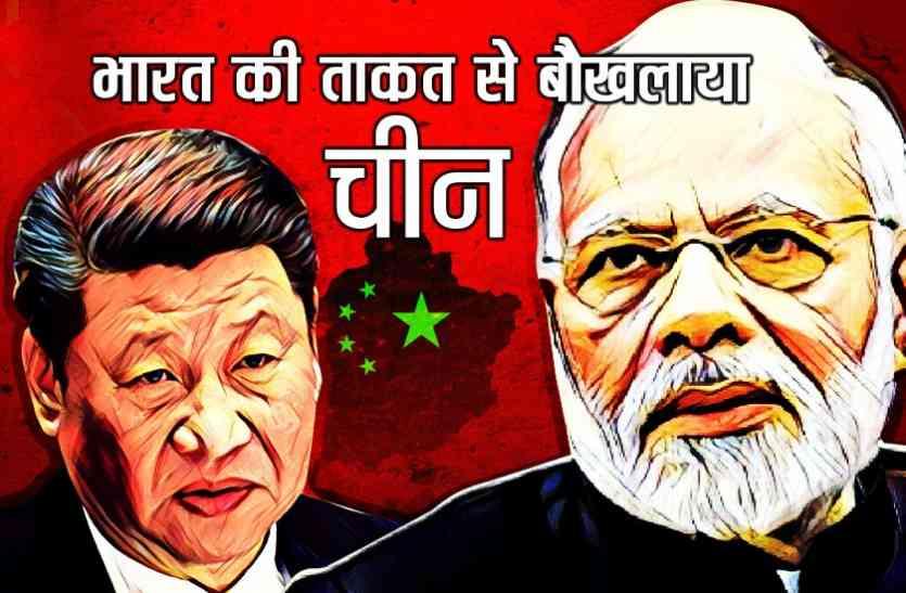 भारत ने 3 देशों के साथ चीन को घेरा, बौखलाया ड्रैगन बोला-जल्द ही बिखर जाओगे