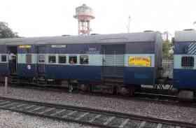 रेल यात्रियों के लिए काम की खबर, राजस्थान से गुजरने वाली ये TRAIN रहेगी रद्द