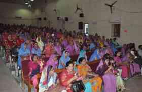 जिलेभर में मनाया गया विश्व महिला दिवस, अधिकारों के प्रति जागरूक होने का आहवान