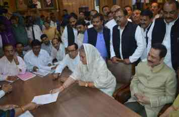 जया बच्चन ने राज्यसभा के लिए भरा पर्चा