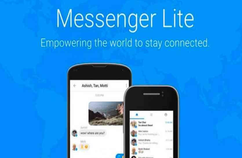 इस नए App से स्लो इंटरनेट में भी कर सकेंगे video call