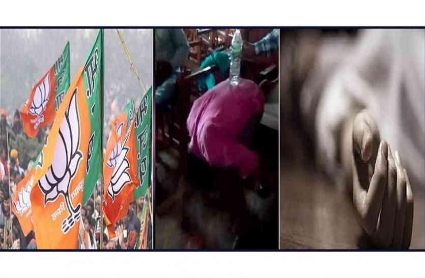MP विस में गूंजा भाजपा के इस बड़े नेता की गिरफ्तारी नहीं होने का मामला, खूब मचा हंगामा