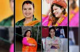 Int Women Day 2018 घर की चौखट से सियासत तक दिखाया दम