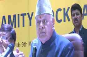 Video: कश्मीर मुद्दे पर विवादित बयान देने वाले फारूक अब्दुल्ला ने अब संसद को लेकर दिया बड़ा बयान