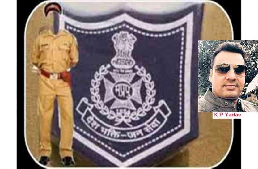 कुख्यात अपराधी के लिए टीआई कर रहा था ये काम, पुलिस जांच में खुला संगीन राज