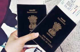 वित्त मंत्रालय का फरमान, इतने से ज्यादा लोन लेने पर देनी होगी पासपोर्ट डिटेल