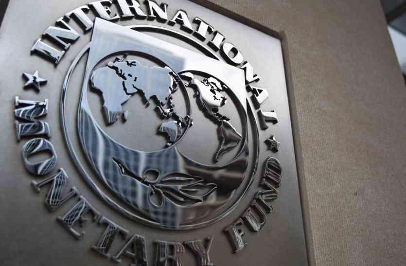 खत्म हो रहा है नोटबंदी और जीएसटी का असर, तेजी से बढ़ रही है भारतीय अर्थव्यवस्था: IMF