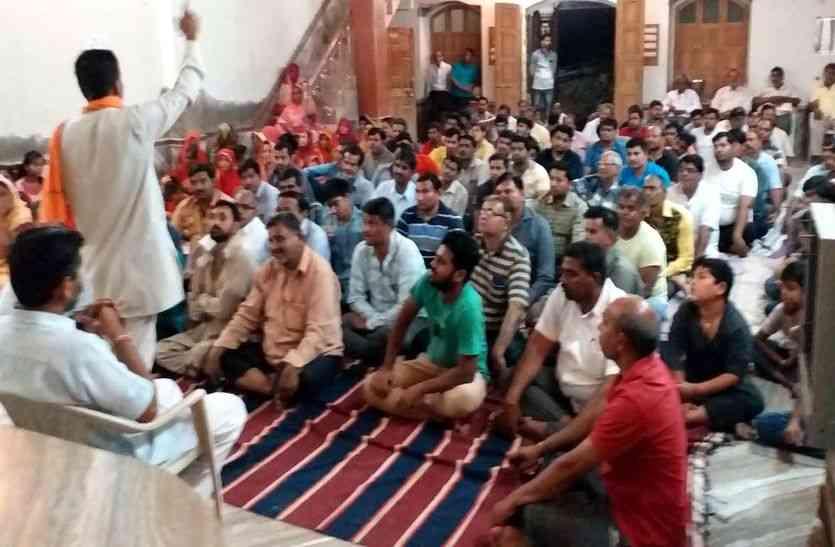 JAISALMER NEWS- अब पोकरण के हिन्दू महासंगम में शहीदों के परिवार को लेकर आई यह बड़ी खबर, उनका किया जाएगा...