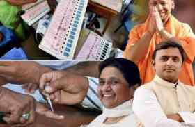 फूलपुर उपचुनाव में महज 38 फीसद मतदान, बीजेपी के गढ़ में ही कम निकले वोटर