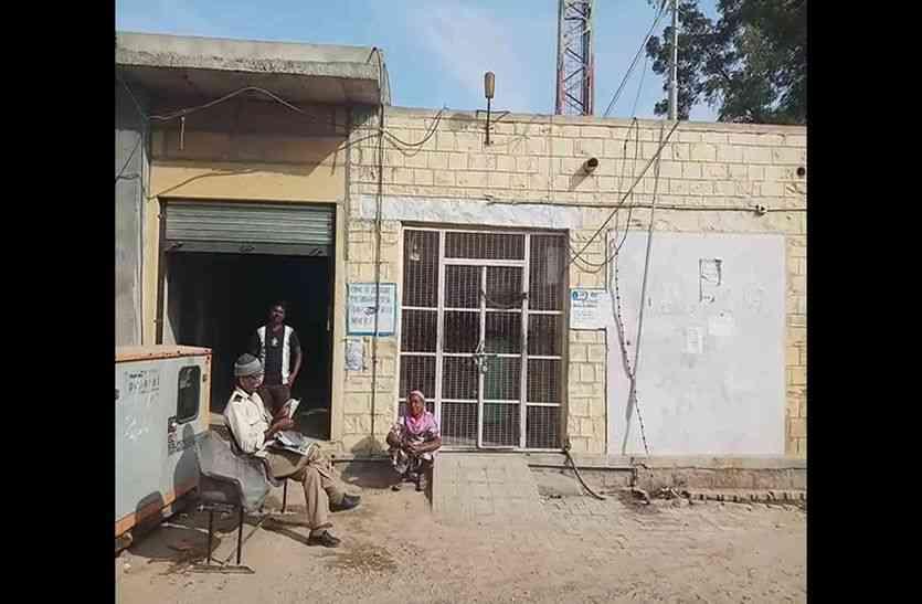 JAISALMER NEWS- मारपीट के बाद ताले में कैद हुई बैंक को 72 दिन बाद मिली आजादी