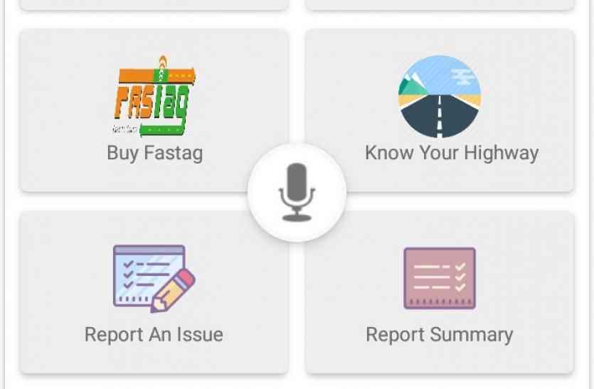 सुखद यात्रा एप्प बताएगा हाइवे का हाल