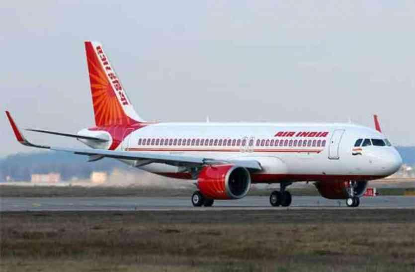 इन तीन कंपनियों ने दिखार्इ एयर इंडिया को खरीदने में रुचि, सरकार मंगा सकती है एक्सप्रेशन आॅफ इंटरेस्ट