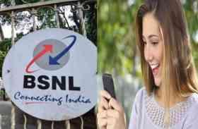खुशखबरीः BSNL फिर लाया आपके लिए लूट लो आॅफर, एेसे पा सकते हैं 60 फीसदी तक छूट