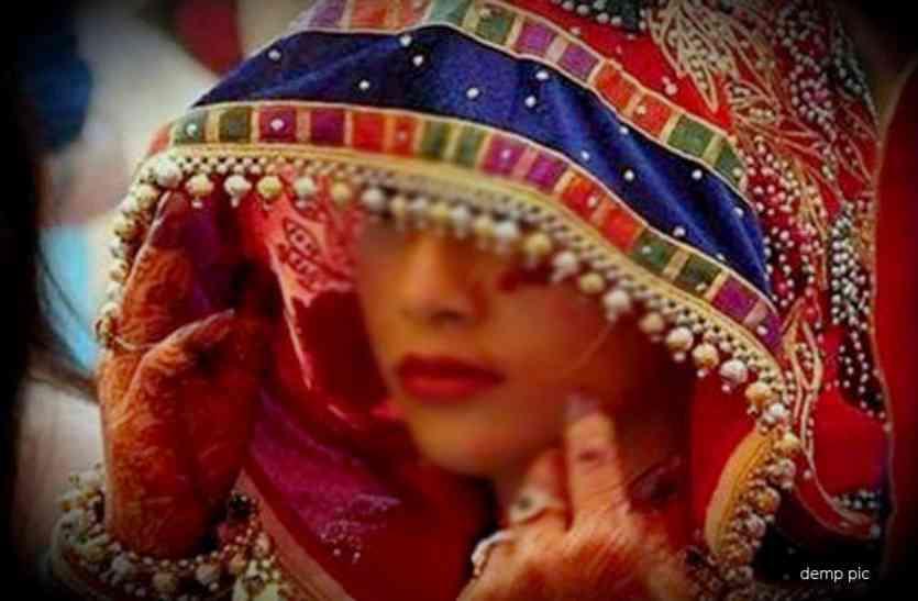 शादी के कुछ मिनट पहले सामने आया दुल्हन का ये चौंका देने वाला सच, पुलिस भी रह गई दंग