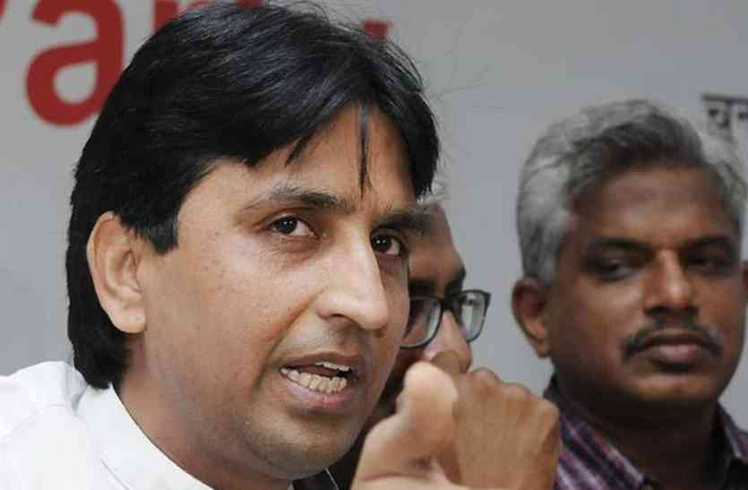 Image result for kumar vishvas