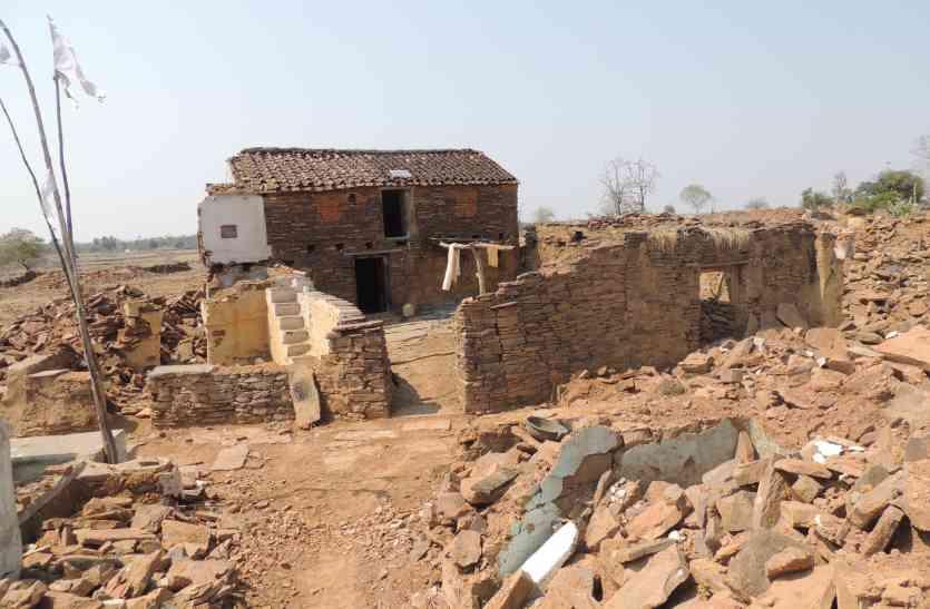 मुआवजा की मांग को लेकर अड़े ग्रामीण, वन विभाग को दी चेतावनी, कहा नहीं हटेंगे
