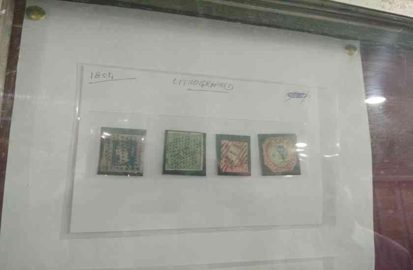 Philatelic Exhibition Raipur