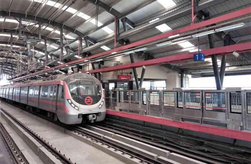 आज शाम 6 बजे शुरू हो जाएगी दिल्ली मेट्रो पिंक लाइन, जानें क्या है खासियत