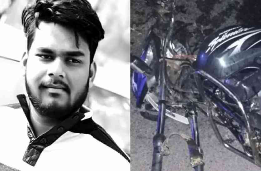 बाराबंकी में भीषण सड़क हादसा, बीजेपी जिलाध्यक्ष के भतीजे समेत दो लोगों की दर्दनाक मौत