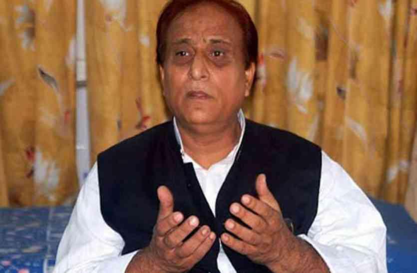 जौहर विवि के लिये दलितों की जमीन लेने के मामले में सपा नेता आज़म खां के खिलाफ नोटिस जारी