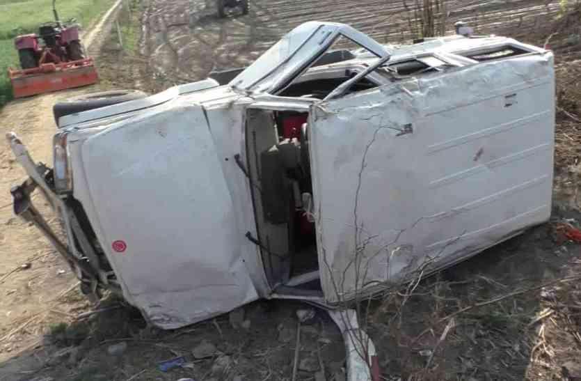 दर्दनाक हादसा: बीए की छात्रा और उसके पिता को कार ने कुचला, भीड़ ने कार को खाई में फेंक चालक को धुना