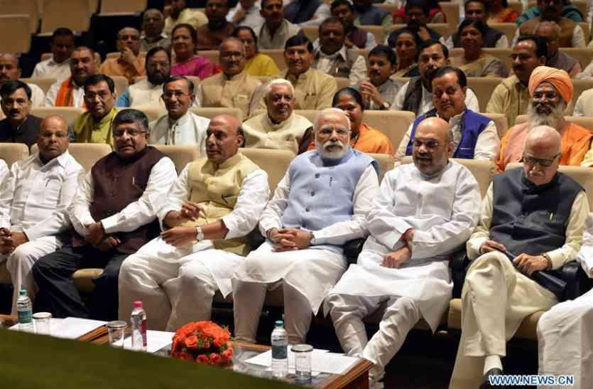भाजपा संसदीय दल की बैठक में संसद के गतिरोध को खत्म करने के लिए बनी रणनीति