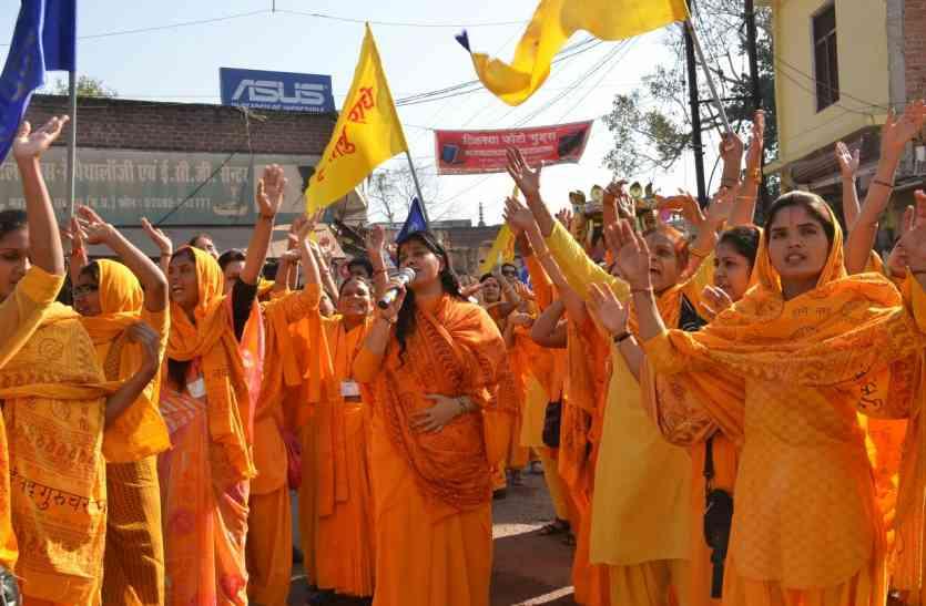 VIDEO ध्वज यात्रा निकालकर किया पूजन, हनुमान टौरिया पर फहराई पताका