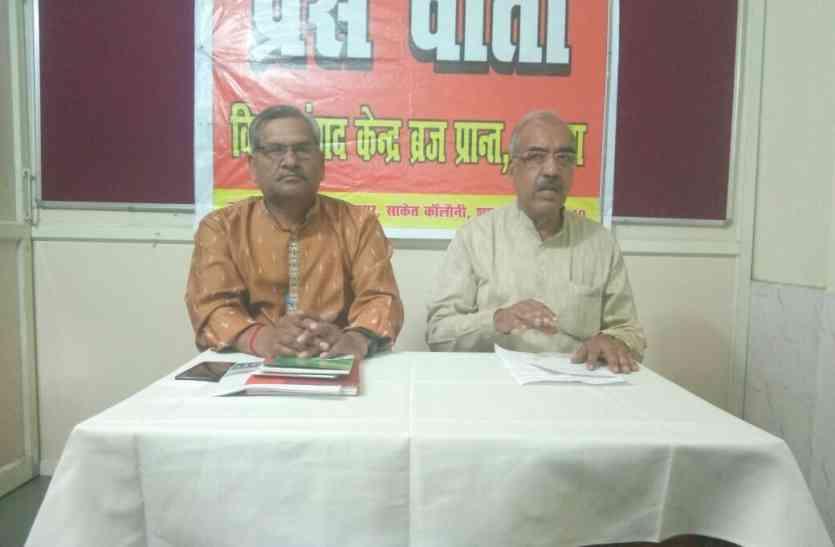 नागपुर में हुई राष्ट्रीय स्वयंसेवक संघ की बैठक में हुए ये बड़े फैसले