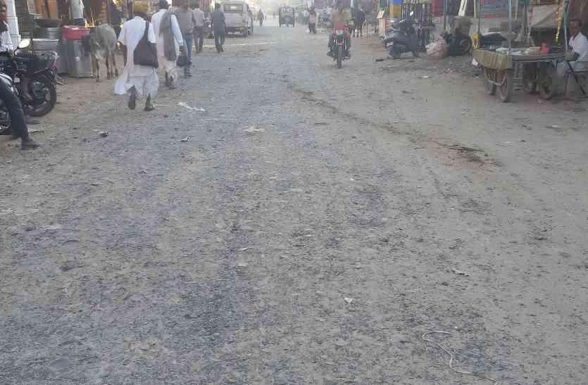 गुड़ामालानी के हाल, मुख्य सड़क का दर्द हुआ बड़ा बेदर्द