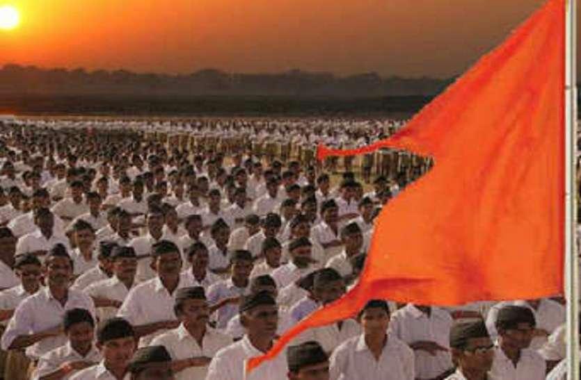 RSS के खिलाफ  कांगे्रस नेता दिग्विजयसिंह का बड़ा बयान, दिल्ली से लेकर नागपुर तक हड़कंप
