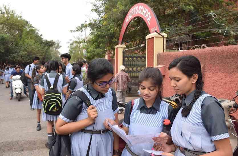 ऑलंपियाड परीक्षा में बैठेंगे पांच हजार दस परीक्षार्थी