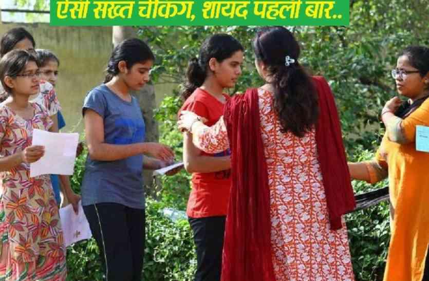 बोर्ड परीक्षाओं में नकल रोकने राजस्थान का शिक्षा विभाग कितना सतर्क? इस सामने आई हकीकत कि रह जाएंगे निशब्द