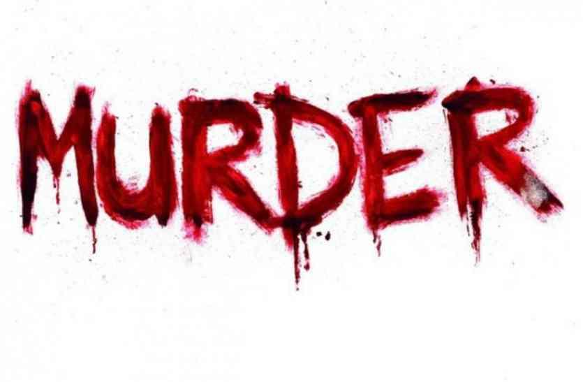 गला दबाकर हत्या के बाद खुद पत्नी को ले गया था अस्पताल