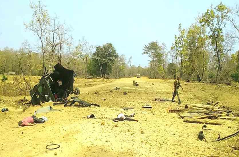 सुकमा नक्सली हमला: गृहमंत्री राजनाथ सिंह ने जताया शोक, बोले- नक्सलियों की कायराना करतूत