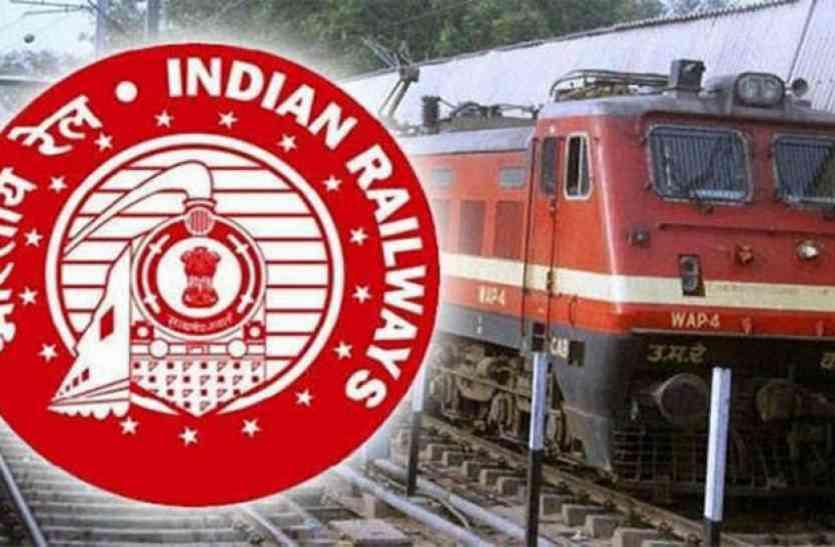नवरात्र में दयोदय एक्सप्रेस ट्रेन का ठहराव सुमेरगंज मंडी पर