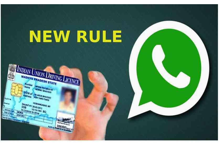 भारत सरकार का नया नियमः अब मोबाइल में दिखाओ ड्राइविंग लाइसेंस की फोटो, नहीं बनेगा चालान