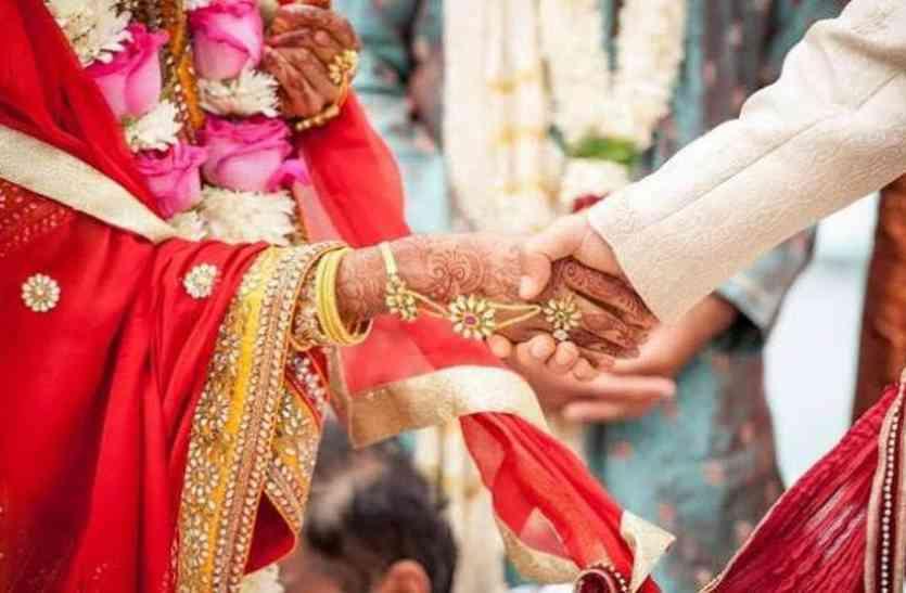 नहीं मिली इजाजत तो साथ मरने चल दिए, आखिर पसीजा दिल, कराई शादी