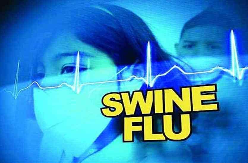 स्वाइन फ्लू पीडि़त शिक्षक को एसएमएस से भेजा घर, निजी अस्पताल ने किया इलाज