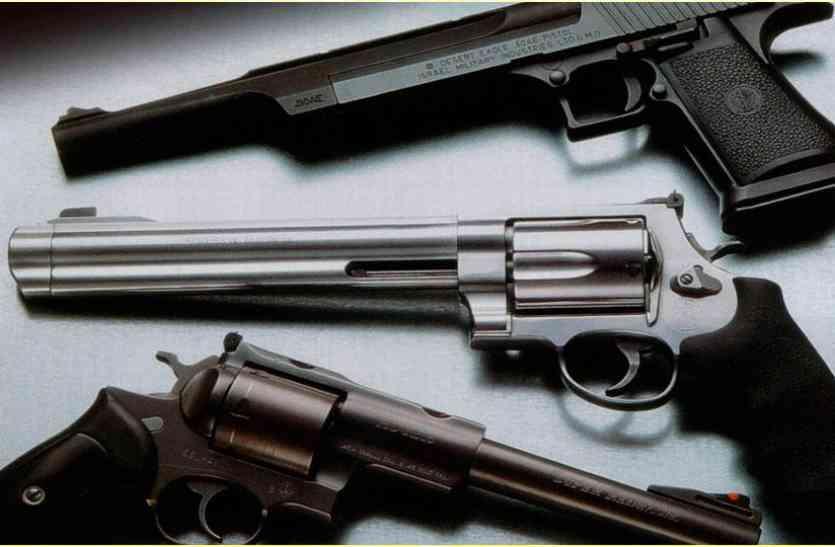 हथियारों को चाहिए 'यूआईडी, नहीं तो न रख सकेंगे-न चला पाएंगे