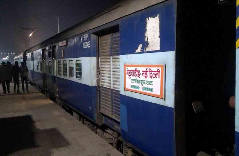 नरेंद्र मोदी के संसदीय क्षेत्र में टला रेल हादसा