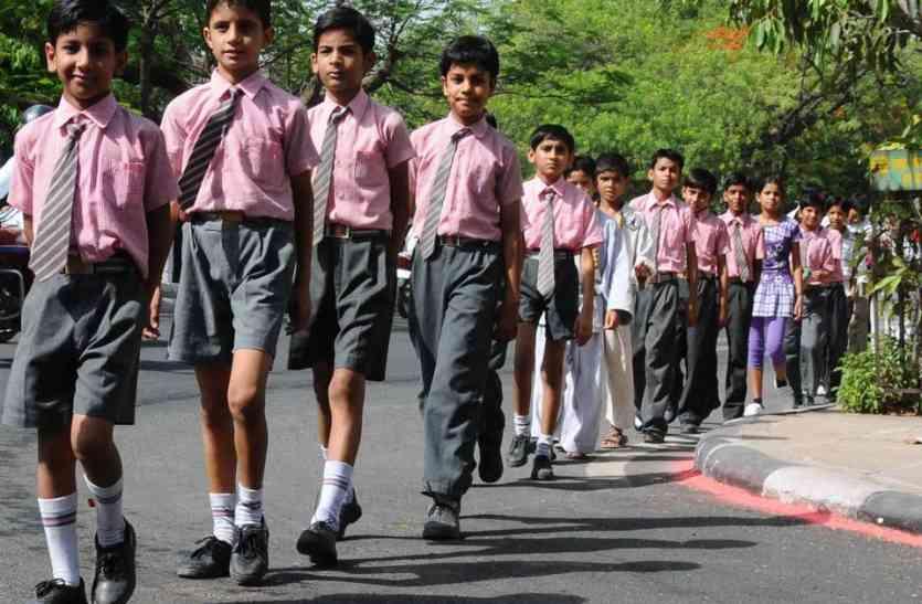 ADMISSION AGE RULE CHANGE :  अब 7 वर्ष तक की उम्र के बच्चों को मिलेगा पहली कक्षा में प्रवेश