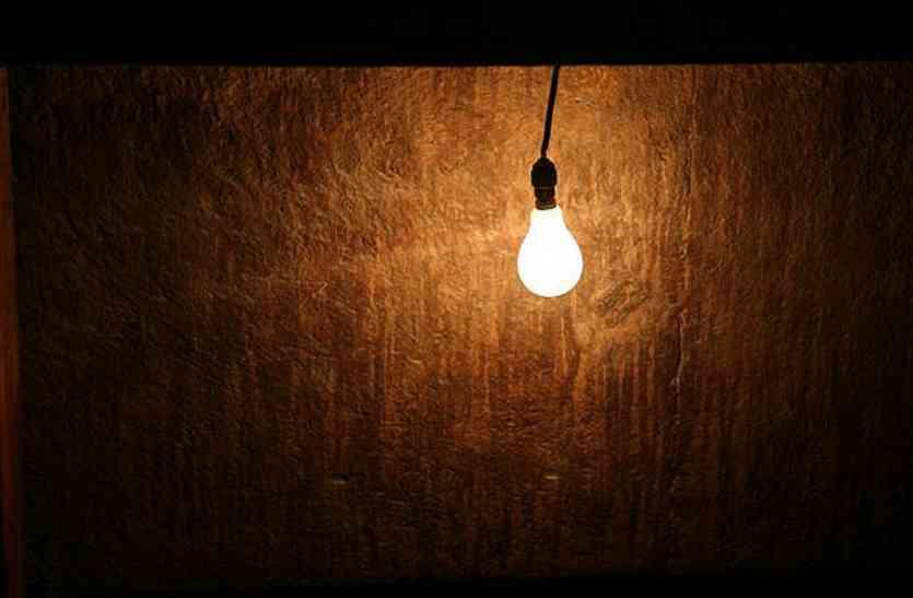 घर-घर बिजली पहुंचाने की इस योजना को झटका