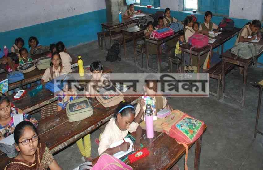 सरकारी स्कूल