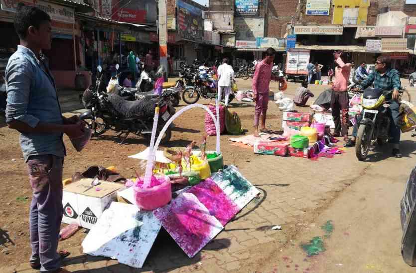 रंगतेरस कल, रंग-गुलाल से सजे बाजार