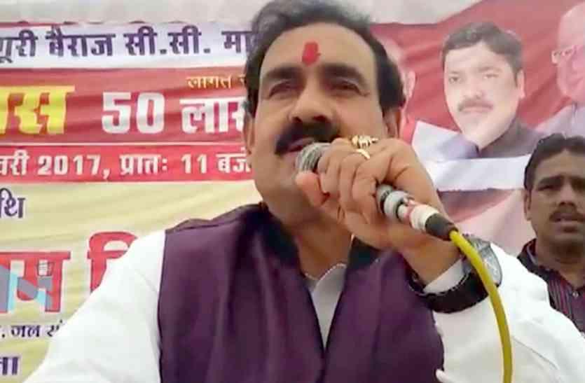 MP: वायरल हो रहे BJP मंत्री के बयान से नेताओं की फजीहत, दे रहे सफाई