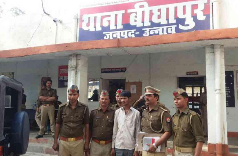 मामूली कहासुनी पर की हत्या, कुएं में फेंका था शव, पुलिस ने किया खुलासा