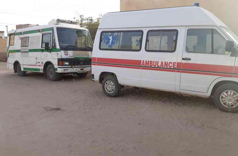 बदहाल चिकित्सा व्यवस्था: एम्बुलेंस तीन, चालक एक, रोगी परेशान