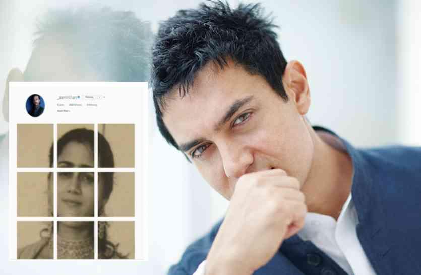 AAMIR KHAN ने जन्मदिन पर फैन्स को दिया खास तोहफा, INSTAGRAM पर बनाया अकाउंट