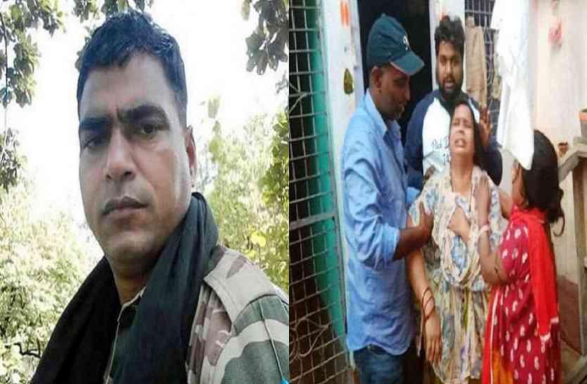 शहीद की पत्नी ने नहीं लिए 5 लाख रुपए, कहा- सरकार शहादत का अपमान कर रही है